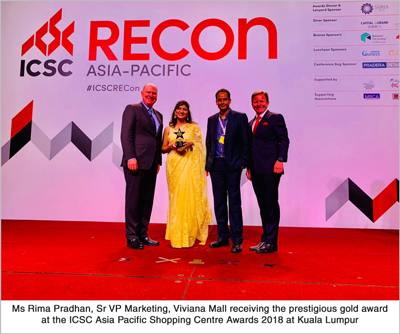 In Pic Ms Rima Pradhan Sr VP Marketing Viviana Mall receiving the prestigious gold award